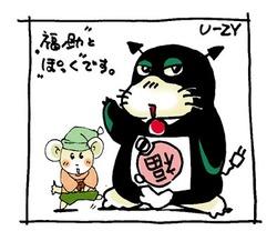 Fuku03b72